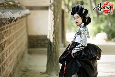 Geisha in korea